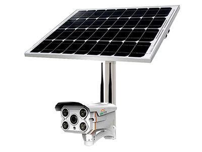 Solar Powered Wireless Security Camera